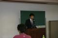 H20.7税制改正説明会 恵南1
