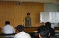 H20.7税制改正説明会 恵北1