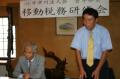 H20青年部中津ブロック 移動税務研修会5