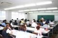 H20.9.17.第24回税務経営大学講座(中級)1日目 (9)