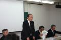 H20.10.3組織・厚生委員会合同会議福利厚生推進協議会 (2)