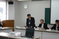 H20.10.3組織・厚生委員会合同会議福利厚生推進協議会 (5)