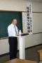 H20.10.8第24回税務経営大学講座2