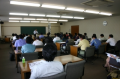 H20.10.8第24回税務経営大学講座5