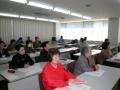 H20.11.26 税務経営大学講座4日目 閉講式   (5)
