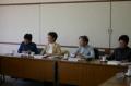 H20.12.3正副会長・ブロック長会議