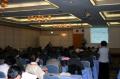 H20.1.29県下法人会運営研究会 (2)