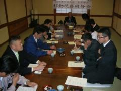 H21.2.13青年部会 移動税務研修会(恵南) (3)