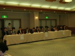 H21.3.17県下女性部会正副部会長及び専務理事会議 (3)