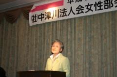 H21.5.22女性部会通常総会 (2)