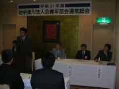 H21年度青年部 通常総会 (3)