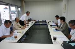 H21.7.10組織委員会 (1)