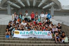 H21.7.22 移動税金教室バスツアー (182)