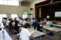 H21.8.27 税制改正説明会 中津ブロック (3)