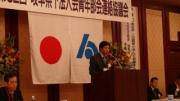 H21.10.15連絡協議会(主管) (63)