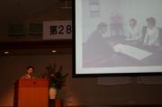 H21.10.22 岐阜県下法人会女性部会連絡協議会 (18)