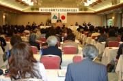 H21.10.22 岐阜県下法人会女性部会連絡協議会 (12)