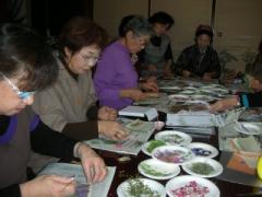 H21.11.26会員の集い(恵南ブロック)