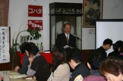 H22.1.21新春研修会(明智) (6)