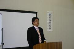 H22.4.21 青・女合同 租税教室講師養成講座 (10)