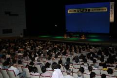 H22.9.11 ふるさと貢献文化講演会「クロード・チアリ」 (34)