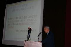 H22.10.13 第2回 新税務経営大学講座 2日目 (10)
