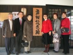 H22.11.26.27 事業推進特別委員会一泊視察研修(京都) (2)
