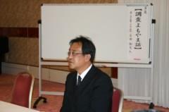 H23.1.27 青年部会理事会 (5)