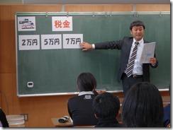 青 租税教室 山岡小H25.12.17 006
