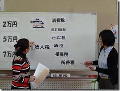 青「租税教室」武並小H26.1.17 2014-01-17 005