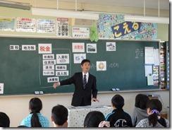 青「租税教室」苗木小H26.1.24 2014-01-24 008