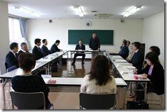 厚生委員会H26.2.4 004