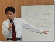 税改説明会H24.6.20ケイホク 005