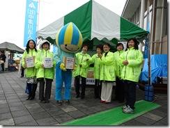 女 募金活動(菓子祭)H25.10.26 025
