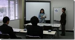 女 租税教室実践練習(恵北)H25.11.28 001
