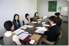 H23.3.25 女性部会 新正副部会長候補者会議 003