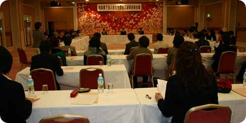 H24.3.15 県下 女 正副部会長会議 002