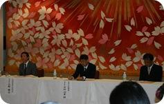 H24.3.15 県下 女 正副部会長会議 004