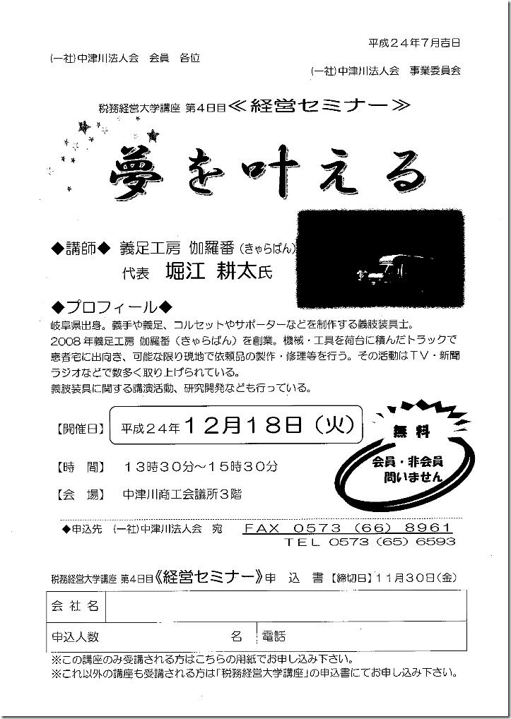 img-726153210-0003