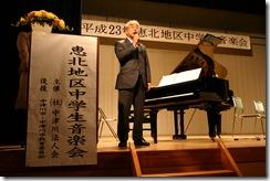 恵北音楽祭H23.11.10福岡ふれあい 008