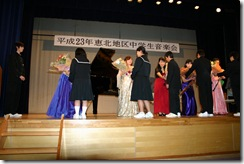 恵北音楽祭H23.11.10福岡ふれあい 028