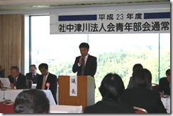 H23.5.19青年部会 部会総会 003