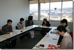 H23.2.22 女性部会 正副部会長会議 (2)