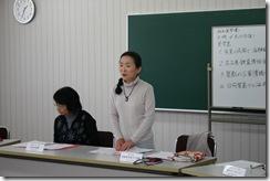 H23.4.20 女性部会新役員候補者会議 001
