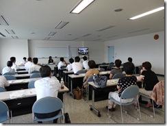 青 租税教育講師養成H24.9.14 013