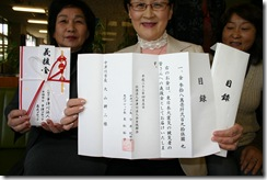 H23.4.5 女性部会 中津・恵北ブロック義援金中津川市長へ 003