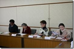 H23.2.22 女性部会理事会