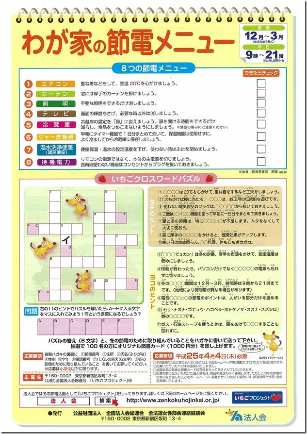 img-Z12135839-0001