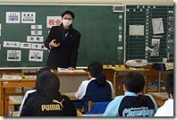 青 租税教室 004