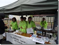 女 中山道まつり バザー出店H26.11.2 013